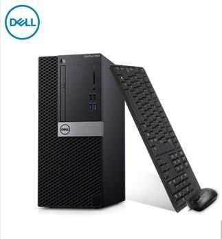 戴尔DELL  台式计算机 OptiPlex 7070 Tower :I5-9500/8G/1TB+128G/AMD R5-430 2G/DVDRW/21.5英寸显示器