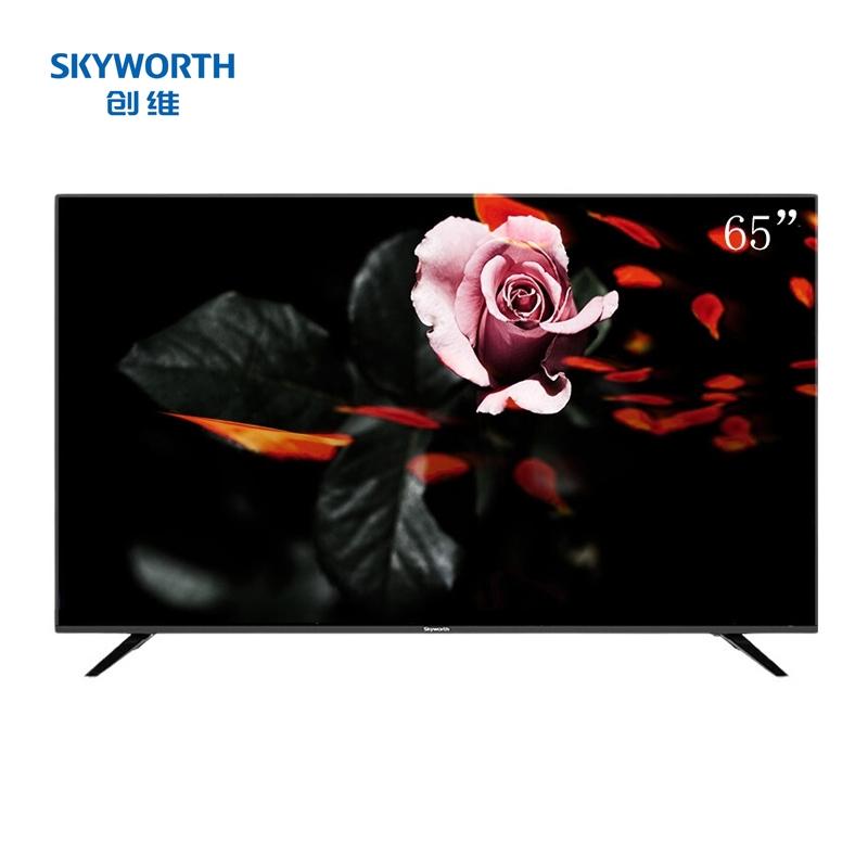 创维电视65G5超薄液晶65英寸 4K超高清 电视机