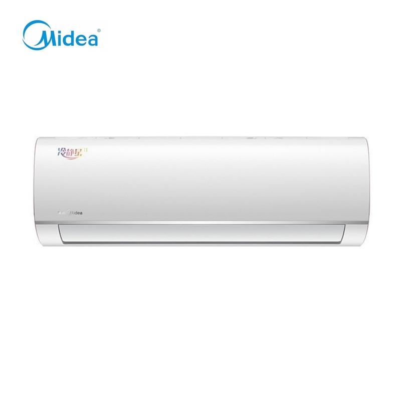 Midea/美的 KFR-35GW/BP2DN8Y-PH400(B3)大1.5匹变频 壁挂式空调