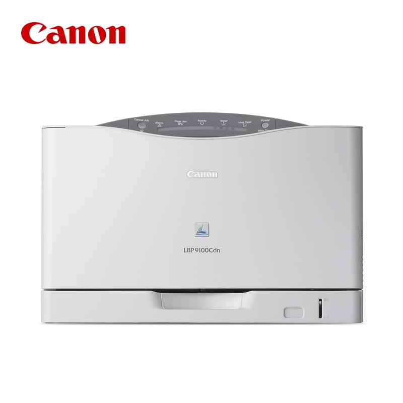 必威官网登陆/Canon-LBP9100彩色激光betway安卓手机版