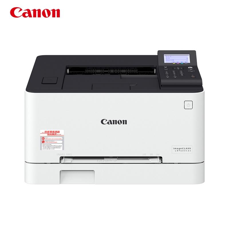 必威官网登陆(Canon) LBP623Cdn A4彩色激光betway安卓手机版