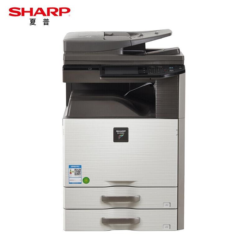 夏普(SHARP)DX-2508NC 彩色数码 多功能一体机