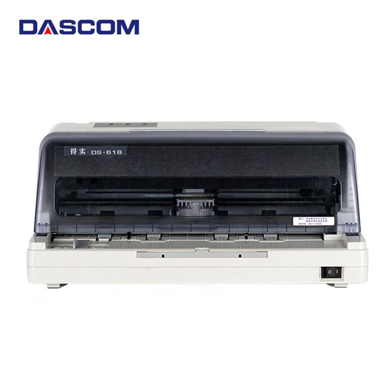DASCOM/得实DS-618针式betway安卓手机版