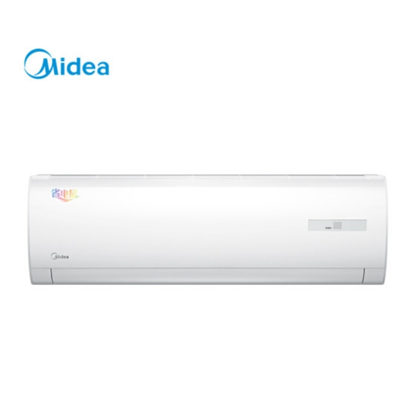 美的/Midea KF-35GW/Y-DA400(D2) 二级节能 壁挂式空调