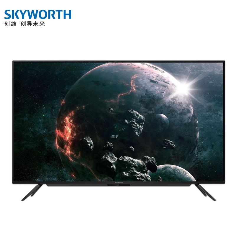 创维(SKYWORTH)55A4 55英寸4K超高清 声控家电 AI智慧屏 平板电视
