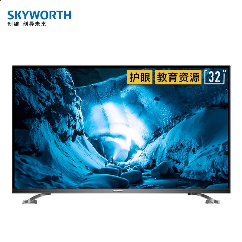 创维(SKYWORTH) 32H5 32英寸 高清 AI智能全面屏 液晶电视机
