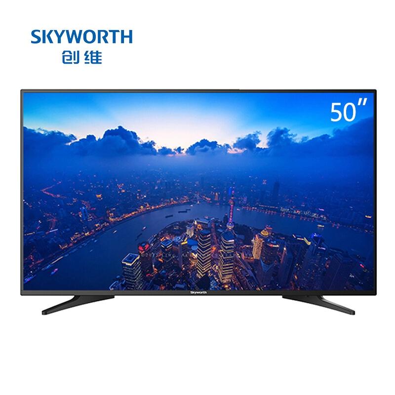 创维/Skyworth 50E382W 50英寸2K高清智能商用电视