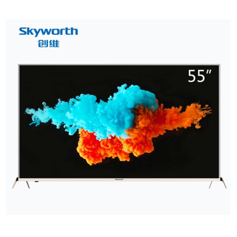 创维/Skyworth 55V9 4K超高清智能网络液晶电视机 55英寸 超薄人工智能