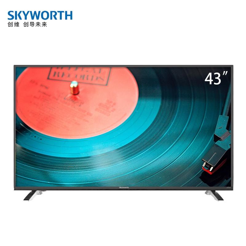 创维/Skyworth 43E366W 43英寸智能酷开网络平板液晶电视机