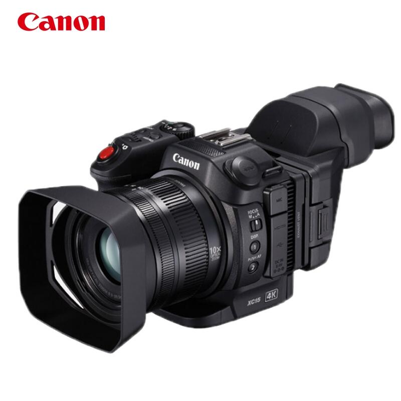 必威官网登陆(Canon)XC15 高清数码摄像机