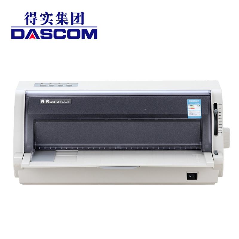 得实/Dascom DS-2100II 针式betway安卓手机版