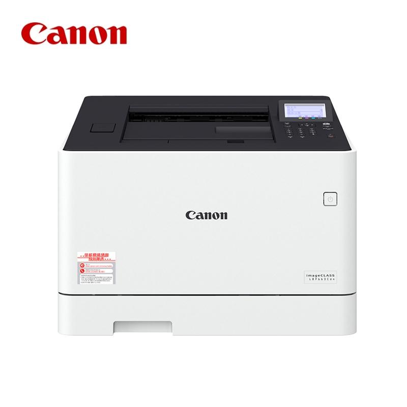 必威官网登陆(Canon)LBP663Cdw A4幅面彩色激光betway安卓手机版