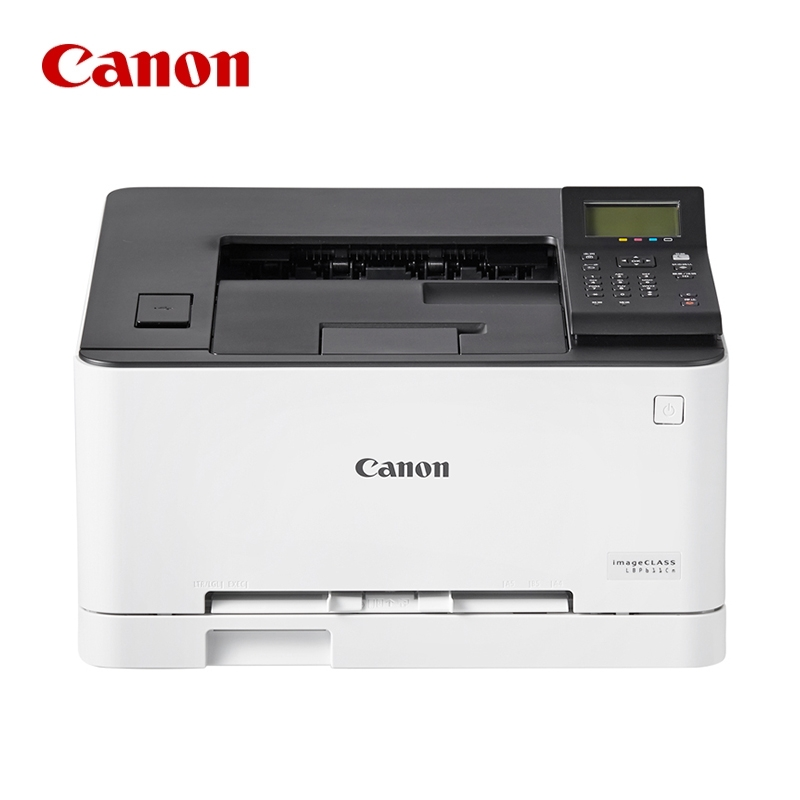 必威官网登陆(Canon) LBP611CN 彩色 激光betway安卓手机版