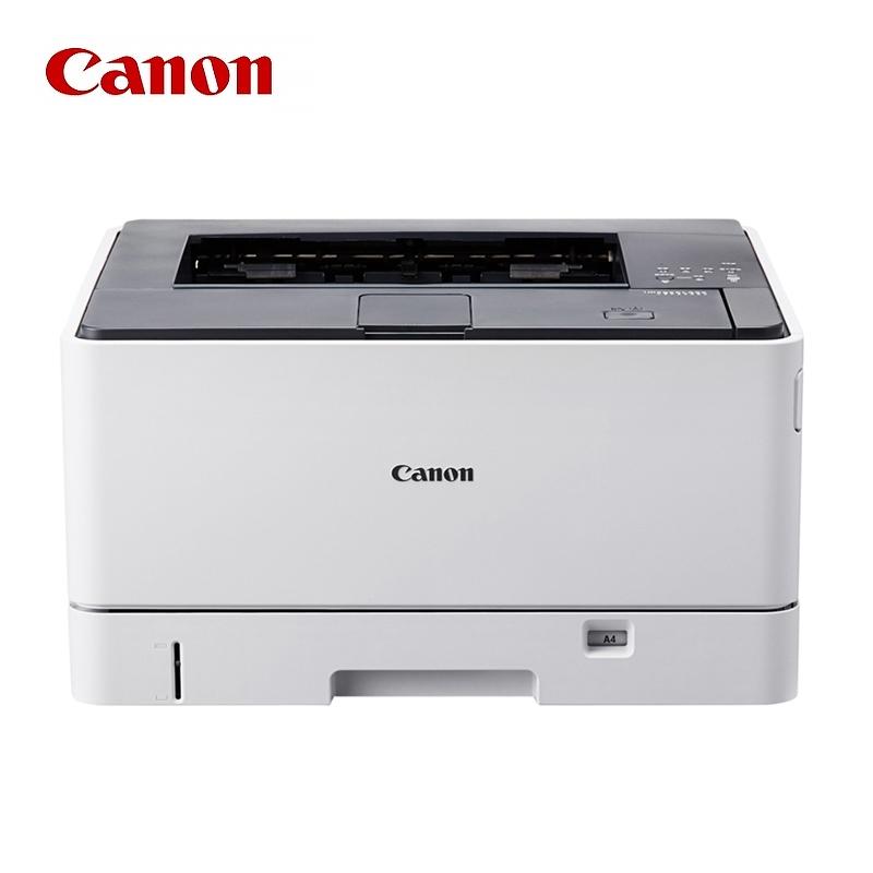 必威官网登陆(Canon)LBP8100n A3幅面 黑白激光betway安卓手机版