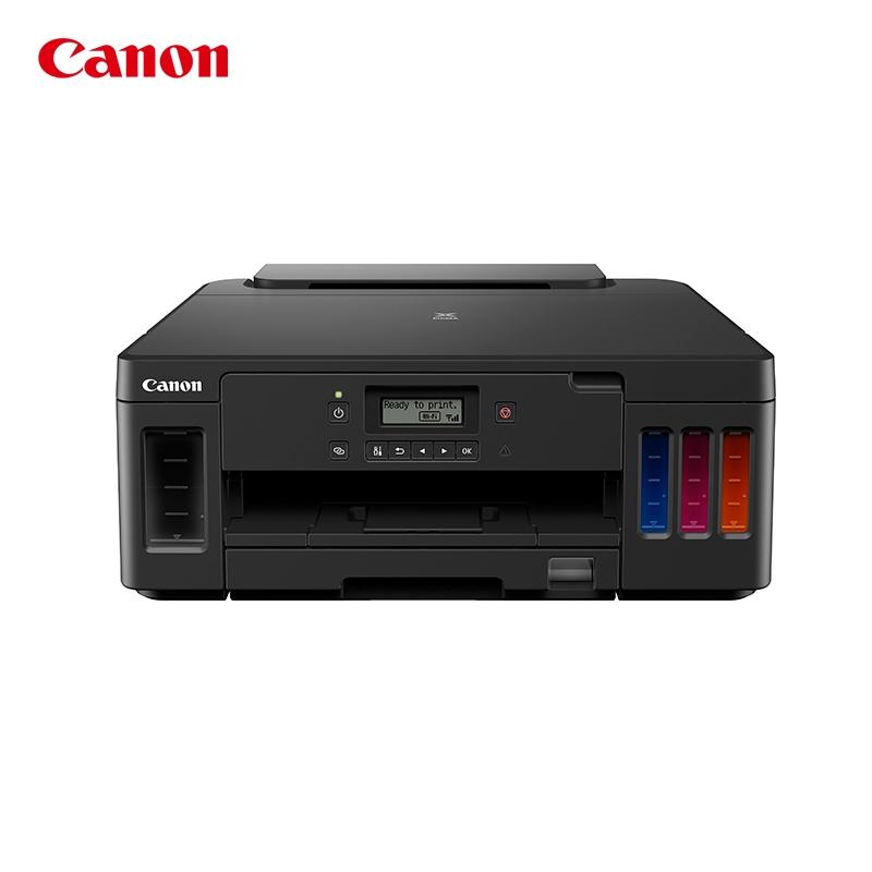 必威官网登陆(Canon)G5080 A4彩色喷墨betway安卓手机版 有线/无线betway安卓手机版