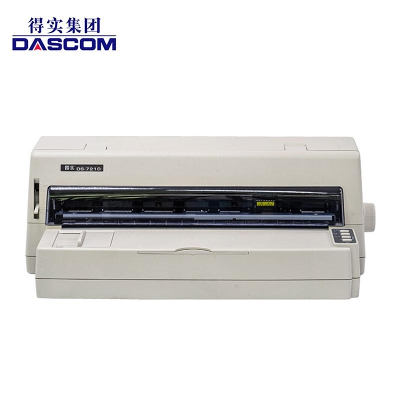 得实/DASCOM DS-7210 针式betway安卓手机版