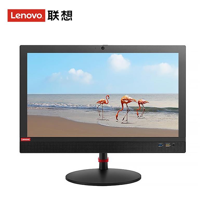联想 Lenovo启天A710-N000台式一体计算机(i3-8100/4G/500G+128/集显/win10/19.5英寸显示器)