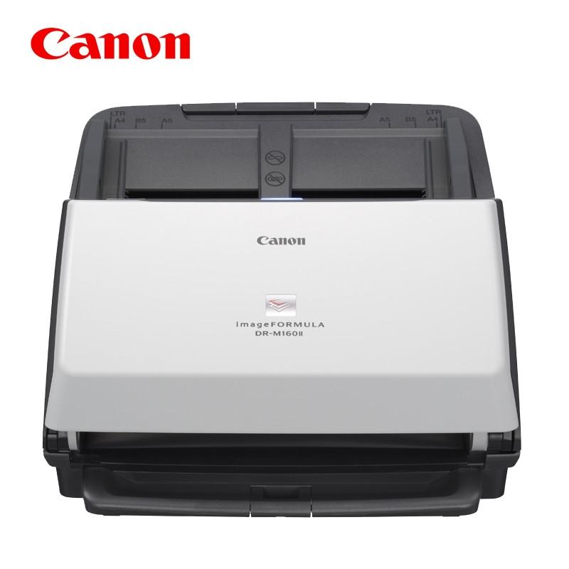 必威官网登陆(Canon)DR-M160II 高速扫描仪
