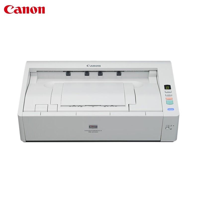 必威官网登陆(Canon) DR-M1060 扫描仪