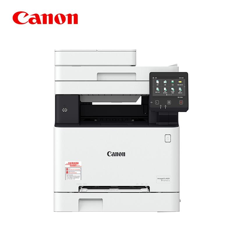必威官网登陆(Canon) iC MF645Cx A4幅面彩色激光betway安卓手机版