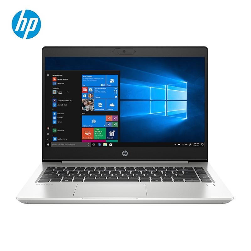 惠普(HP) ProBook 430 G7 笔记本电脑 (i5-10210U/8G/256GB SSD/集显/无光驱/13.3英寸)