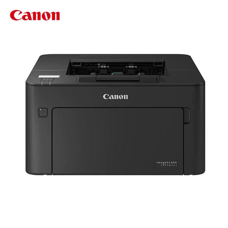 必威官网登陆 ( Canon) LBP161dn imageClass 智能黑立方 A4幅面黑白激光betway安卓手机版