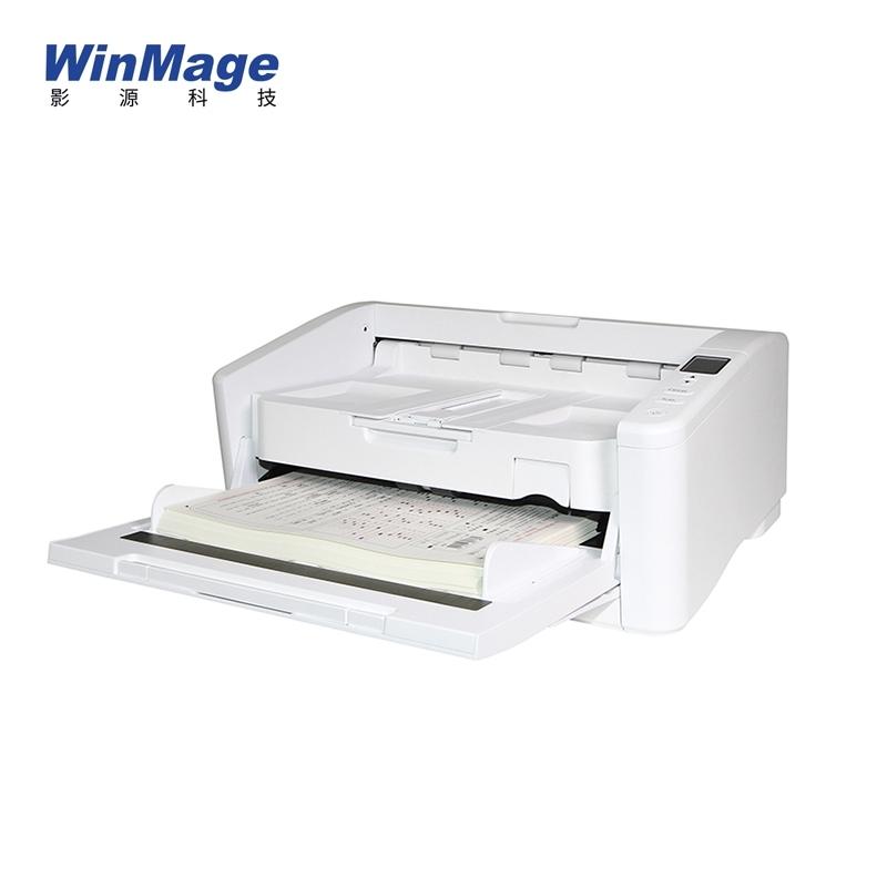 影源 GA5060 桌面型高速文档扫描仪
