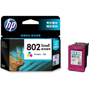 惠普(HP)CH562ZZ 802s彩色墨盒 (适用HP Deskjet 1050/2050/1010/1000/2000/1510/1511)
