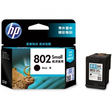 惠普(HP)CH561ZZ 802s 黑色墨盒 (适用HP Deskjet 1050/2050/1010/1000/2000/1510/1511)