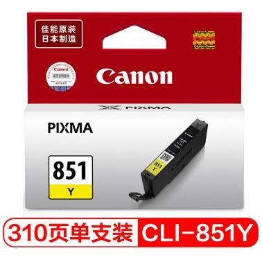 必威官网登陆(Canon) CLI-851Y 黄色墨盒 (适用MX928、MG6400、iP7280、iX6880)