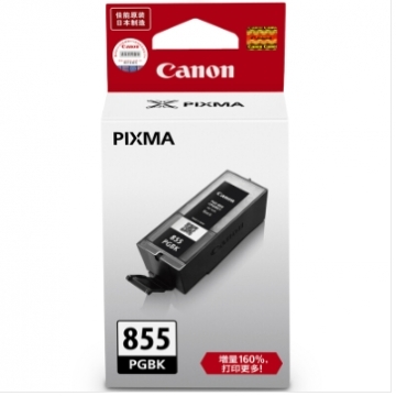 必威官网登陆(Canon) PGI-855 BK 黑色墨盒 (适用MX928、MX728、iX6780、iX6880)