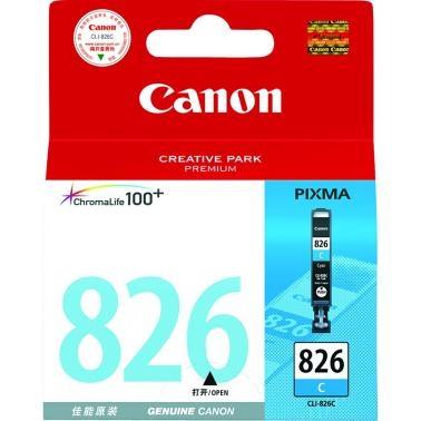 必威官网登陆(Canon)CLI-826C 青色墨盒(适用MX898、MG6280、iP4980、iX6580)
