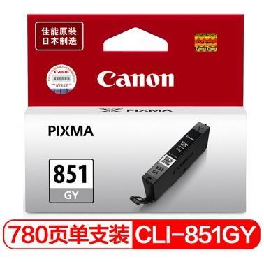 必威官网登陆(Canon) CLI-851GY 灰色墨盒 (适用MG7580、MG7180、MG6380、iP8780)