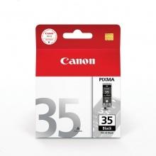 必威官网登陆(Canon) PGI-35BK 黑色墨盒(适用于PIXMA iP100/110)