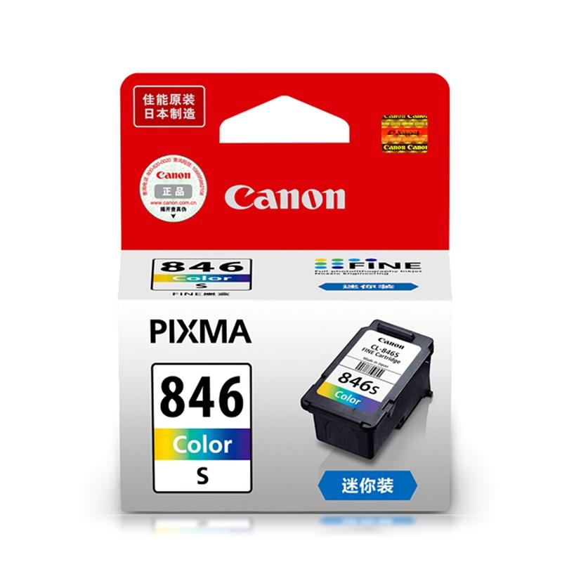 必威官网登陆(Canon)CL-846S 彩色墨盒 (适用MG2580S、iP2880S、MG3080)