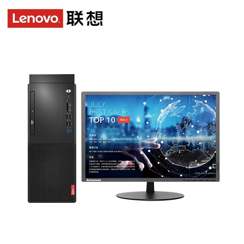 联想(Lenovo)启天M420-A002(C) (i5-9400F/4GB/1TB/无光驱/2G独显/智能云教室/19.5 宽屏显示器) 台式计算机