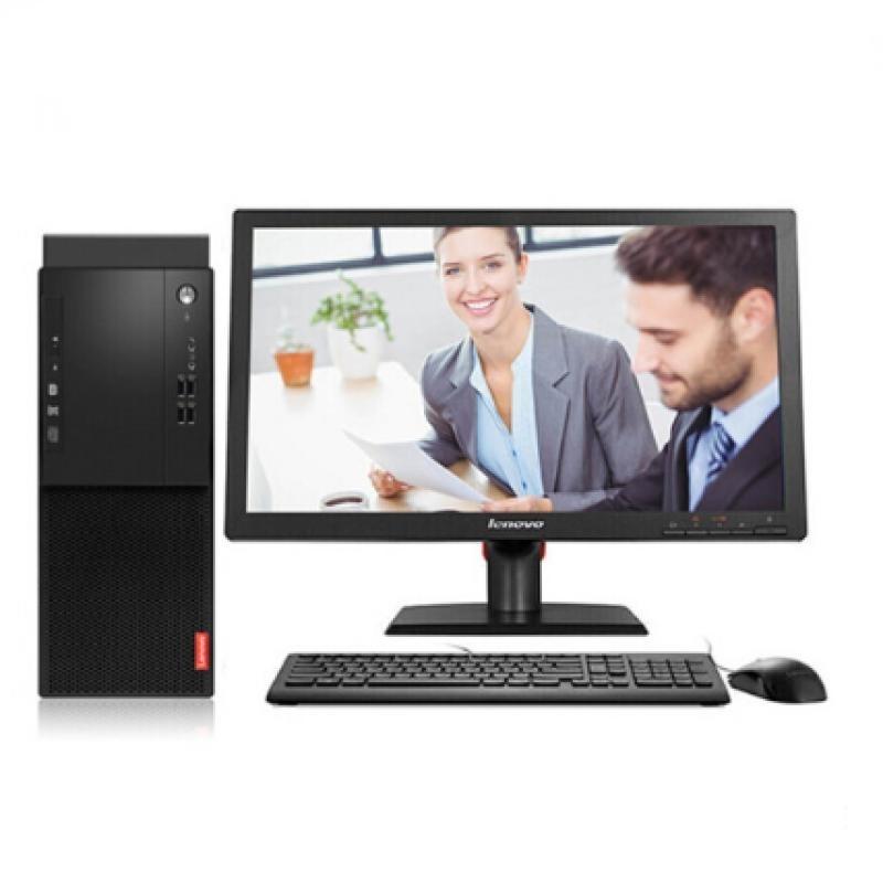 联想/Lenovo 启天M410-B043 (G4560/4G/1TB/集显/无光驱/15L机箱/19.5寸)台式计算机