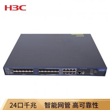 华三/H3C LS-5500V2-28F-SI 三层24口全千兆网管交换机 交换设备
