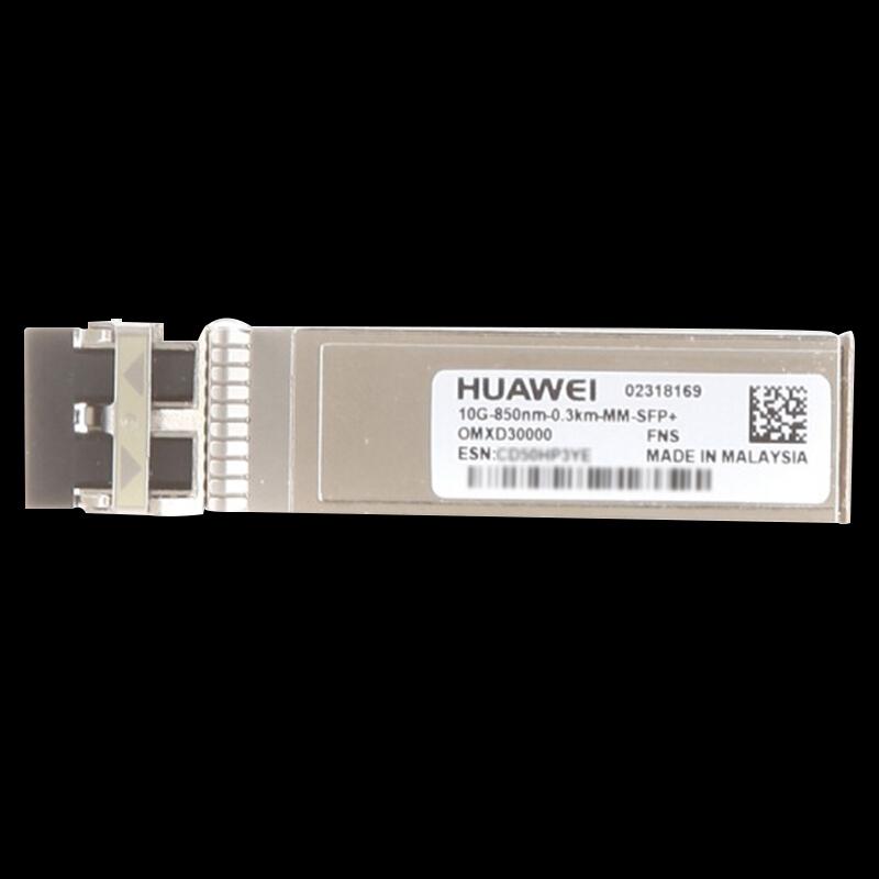 华为(HUAWEI)OMXD30000 万兆SFP多模光模块 光模块-SFP+-10G-多模模块(850nm,0.3km,LC) 交换设备