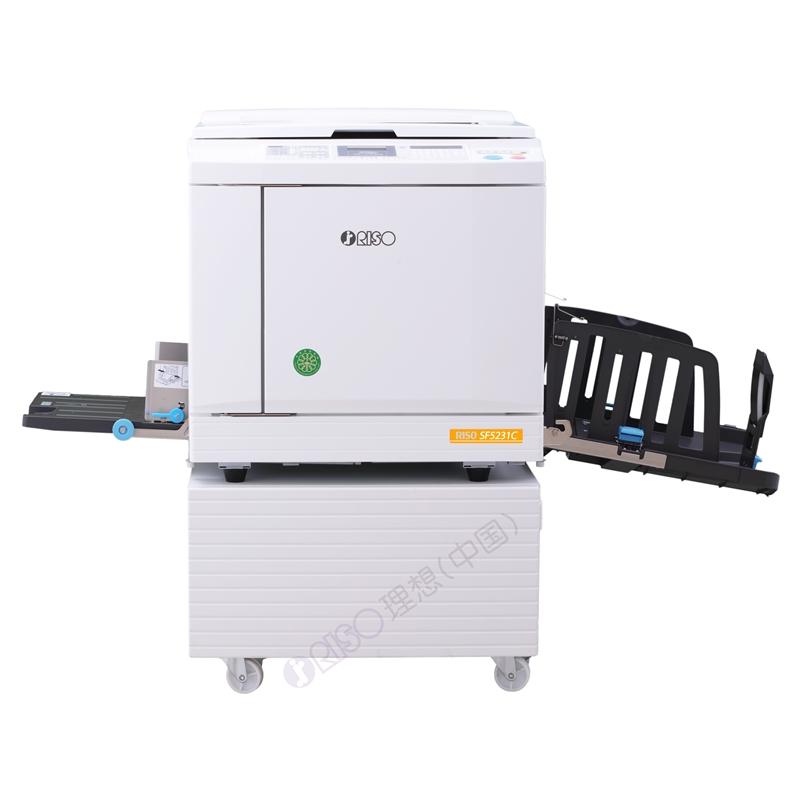 理想(RISO) SF5231C 数码制版全自动孔版印刷 一体化速印机