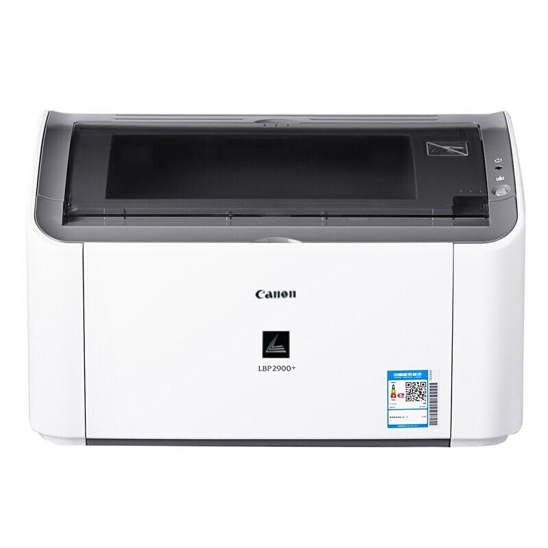 必威官网登陆(Canon) LBP2900+ 激光betway安卓手机版