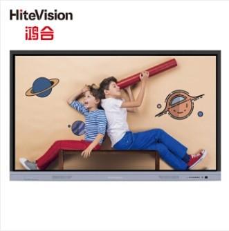 鸿合HD-I6591E超高清65英寸智能教育会议交互式平板白板触摸一体机 触控一体机