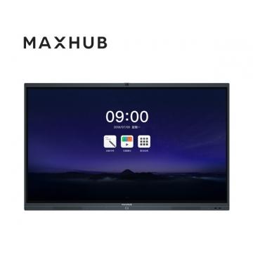 MAXHUB CM65CM 65英寸智能会议平板 触控一体机 (含模块*1+无线传屏器*1+支架*1+智能笔*1) 配色(单位:台)