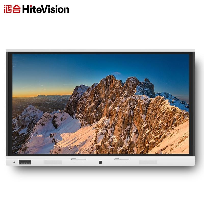 鸿合(HiteVision) HD-I9880E 智能交互平板 98寸触控一体机