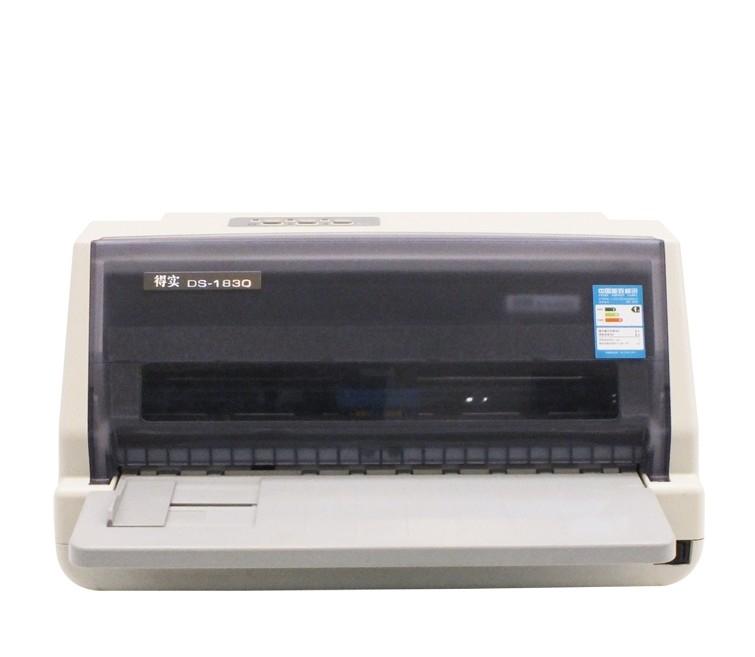 得实/DASCOM DS-1830 针式betway安卓手机版