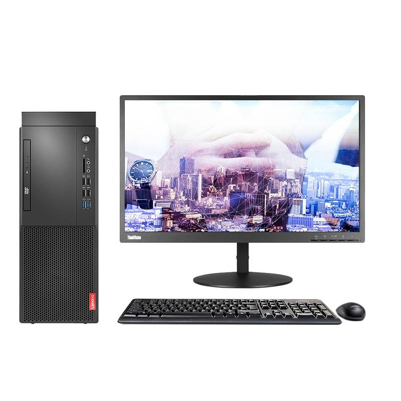 联想/LENOVO 启天M52C-A014(Ryzen3-2200G/8G/1T/无光驱//智能云教室/19.5寸显示器) 台式计算机