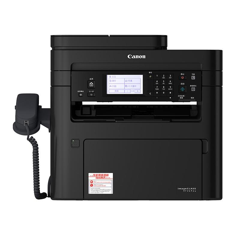 必威官网登陆(Canon)MF269DW A4幅面黑白激光betway安卓手机版多功能一体机