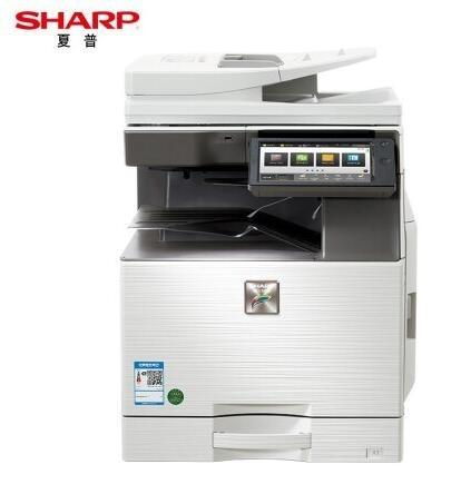 夏普(SHARP) MX-C3051R A3彩色多功能数码复合机 betway安卓手机版复印扫描办公一体机(标配双面输稿器+单层纸盒)彩色激光复印机