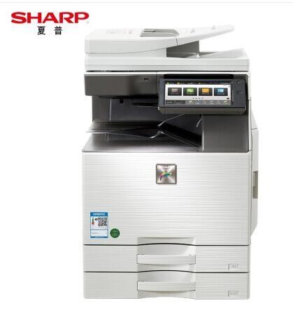 夏普(SHARP)MX-C3082R A3彩色多功能数码复合机 betway安卓手机版复印扫描办公一体机 (含双面输稿器+双层纸盒) 彩色激光复印机