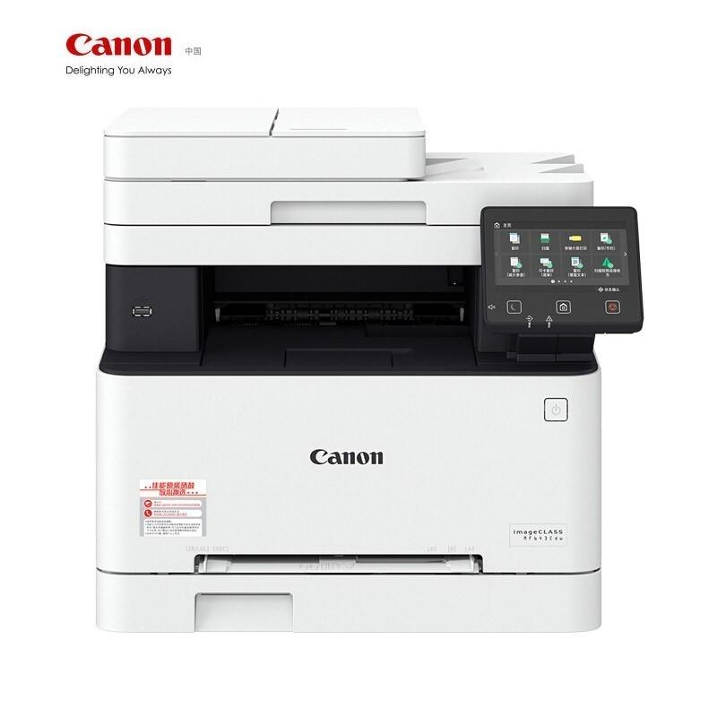 必威官网登陆(Canon) iC MF643Cdw 多功能一体机